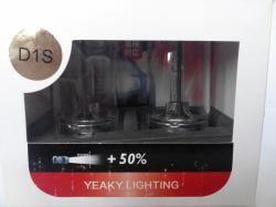 Лампа ксеноновая Yeaky +50% D3S