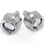 Биксеноновые линзы Infolight G5 Ultimate (LED eyes)