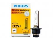 Лампа ксеноновая Philips D2S XenStart 85122+ 35w