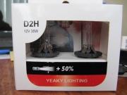 Лампa ксеноновая D2H Yeaky +50% 35W