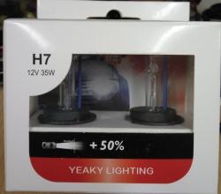 Лампa ксеноновая Yeaky +50% 35W H7